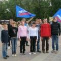 Сотни Ейчан пришли на праздник Краснодарского края