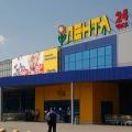 В Ейске построят новый продуктовый гипермаркет