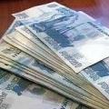 В Ейске планируют открыть филиал банка ВТБ24