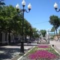 Отдых в городе Ейске