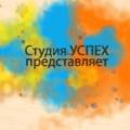 В Ейске появился новый молодежный телевизионный проект