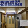 Мобильные офисы налоговой службы начали работать в Ейском районе