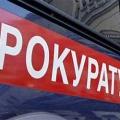 В Ейске расследуется дело о покушении на мошенничество с НДС на 16 млн рублей