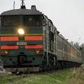 В Москву из Ейска поездом