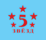 Физкультурно-оздоровительный клуб «5 Звезд»