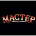 Спортивный клуб «Мастер»