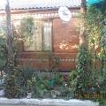 6-ти местный дом Вариант №16