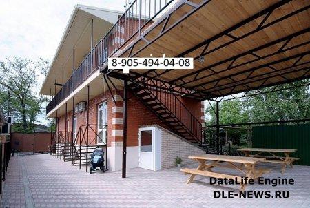 Гостевой дом на ул. Первомайской Вариант 10