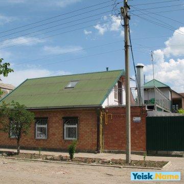 Дом на ул Морская и Свердлова Вариант №59