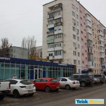 Двухкомнатная квартира Вариант № 12